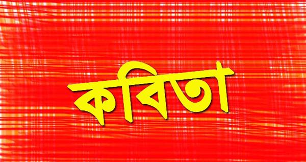 সমুদ্র গর্ভ