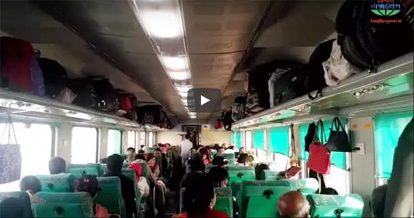 ঢাকা – কলকাতা মৈত্রী এক্সপ্রেস এর অন্দরমহল