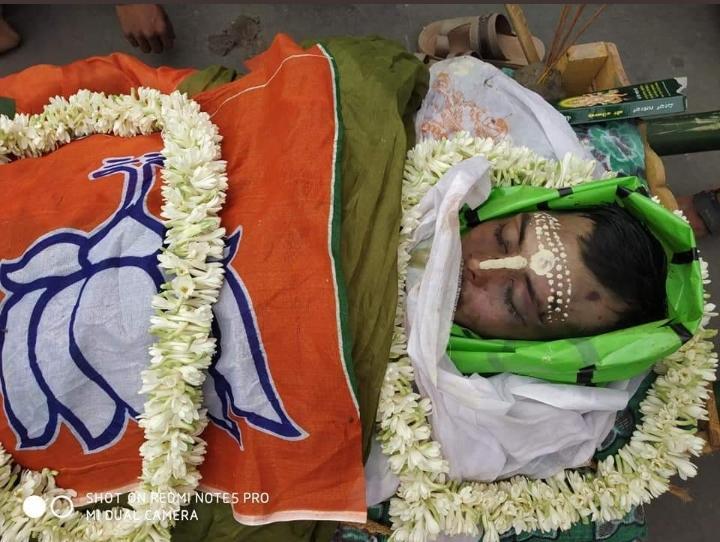 'জয় শ্রীরাম' স্লোগান দেওয়ার পরিপেক্ষিতে BJP সমর্থককে পিটিয়ে খুনের অভিযোগ