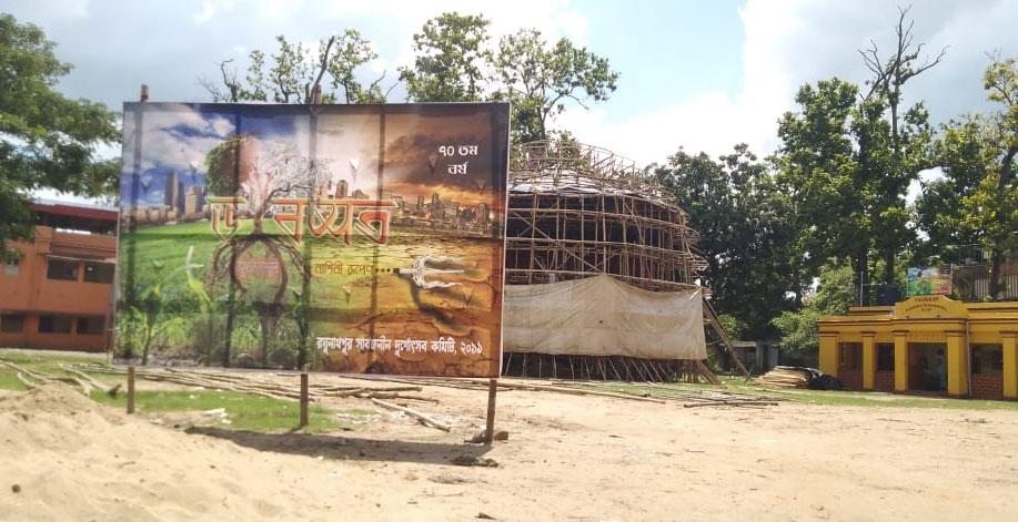 পরিবেশ দূষণের বার্তা নিতে ঝাড়গ্রাম শহরের রঘুনাথপুর সর্বজনীন দুর্গোৎসবের এবারের থিম ' ভবিষ্যৎ'