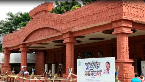 আজ রেডরোডে দুর্গাপুজার কার্নিভাল