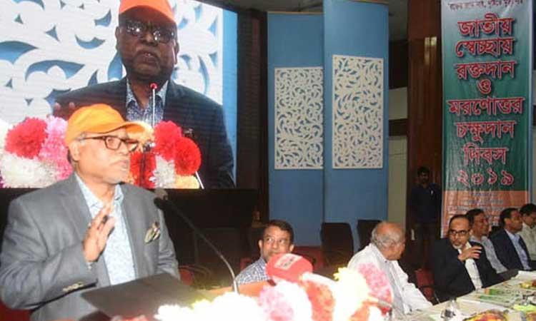 বাংলাদেশে অত্যাধুনিক ব্লাডব্যাংক স্থাপন করা হবে : স্বাস্থ্যমন্ত্রী