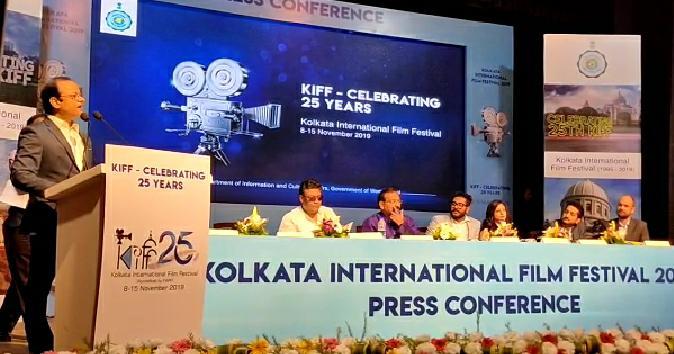 রজত জয়ন্তী বর্ষে নতুন রূপে কলকাতা আন্তর্জাতিক চলচ্চিত্র উৎসব, রেকর্ড পুরস্কার মূল্য