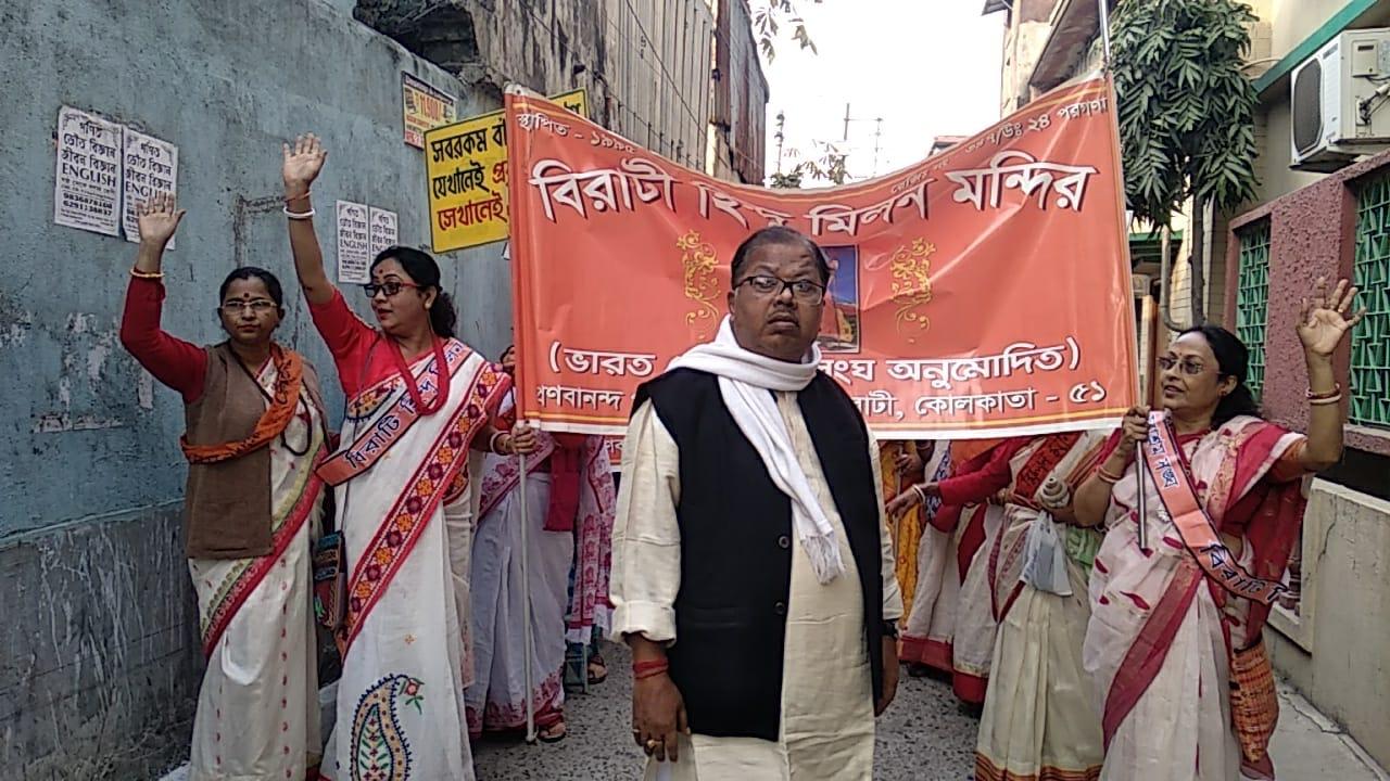 প্রণবানন্দ মহারাজের ১২৫ তম জন্মবার্ষিকীতে বিরাটিতে ধর্মীয় শোভাযাত্রা