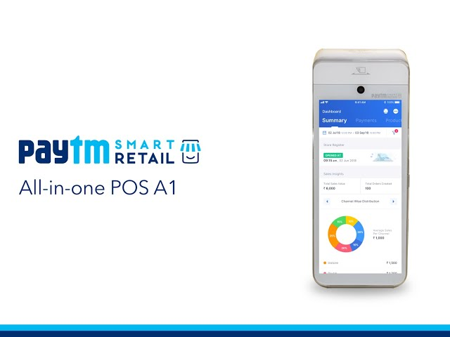 Paytm এবার ছোট ব্যবসা এবং merchant ইউজারদের জন্য  লঞ্চ করেছে All-in-One Android POS