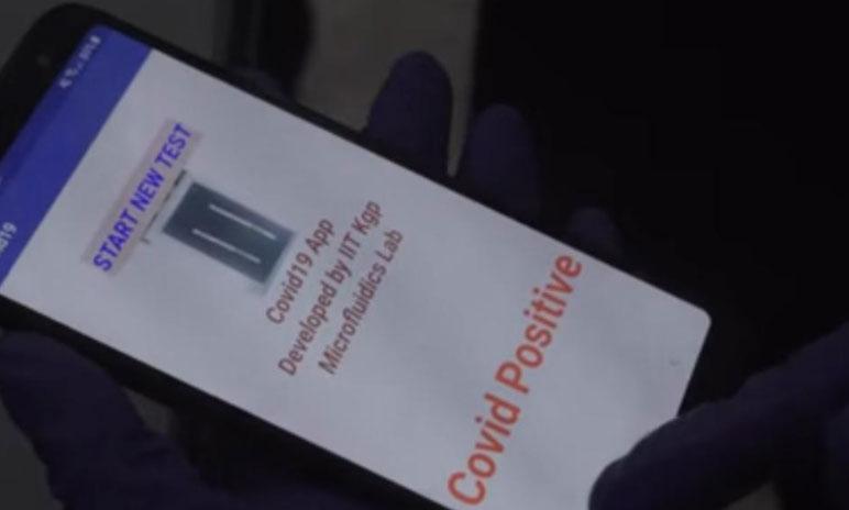 মাত্র ১ ঘণ্টায় মিলবে রিপোর্ট, করোনা পরীক্ষার যন্ত্র আবিষ্কার করে তাক লাগাল IIT খড়গপুর