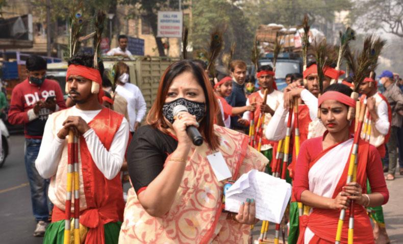 নেতাজী স্মরণে জাতীয় আর্তত্রাণ সমিতির চার দিনব্যাপী অনুষ্ঠান