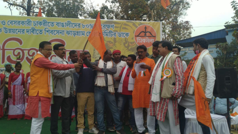 আত্মপ্রকাশের দিনই ঝাড়গ্রাম জেলায় শিবসেনায় যোগদান করলেন বিভিন্ন রাজনৈতিক দলের নেতা-কর্মীরা